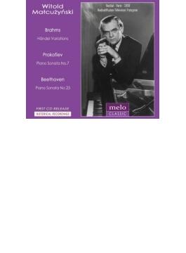 ベートーヴェン:熱情、プロコフィエフ:ピアノ・ソナタ第7番、ブラームス:ヘンデル変奏曲 マルクジンスキ(1959)