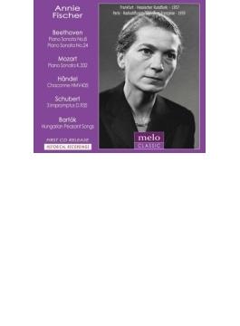 ベートーヴェン:悲愴、シューベルト:即興曲集、バルトーク:ハンガリー農民の歌、他 アニー・フィッシャー(1957、59)