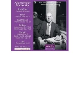 アレグザンダー・ボロフスキー パリ・リサイタル1953~バッハ、ベートーヴェン、ブラームス、ショパン、リスト