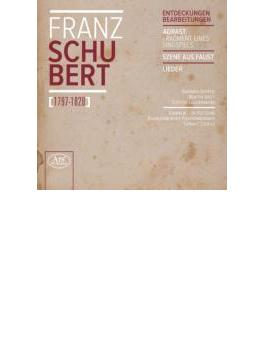 Adrast: Gernot Schulz / Brandenburg So Nagy S.lachenmann B.berens +lieder (Hyb)
