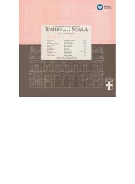 『マノン・レスコー』全曲 セラフィン&スカラ座、カラス、ディ・ステーファノ、他(1957 モノラル)(2CD)