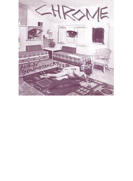 Alien Soundtracks I & II