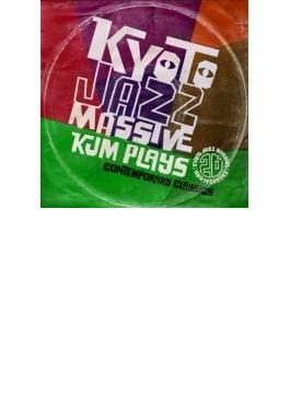 Kyoto Jazz Massive 20th Anniversary KJM PLAYS~Contemporary Classics
