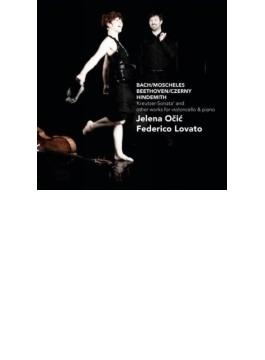 (Cello)violin Sonata, 9, : Ocic(Vc) Lovato(P) +hindemith, Moscheles