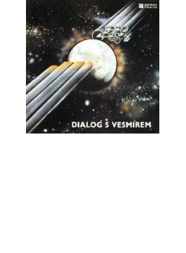 Dialog S Vesmirem 宇宙との対話 (Pps)(Rmt)