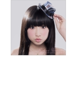 恋のサンクチュアリ!(聖域盤) (Ltd)