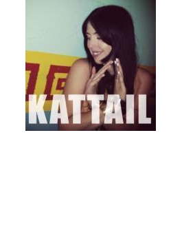 Kattail