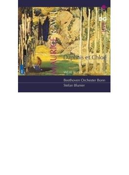 『ダフニスとクロエ』全曲 ブルーニエ&ボン・ベートーヴェン管弦楽団