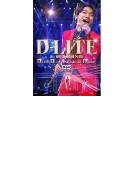 D-LITE DLive 2014 in Japan ~D'slove~ 【初回生産限定 DELUXE EDITION】 (2Blu-ray+2CD)