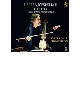 西方のリラⅡ~ガリシアの中世の音楽 サヴァール、エステヴァン