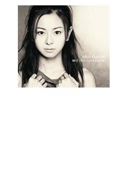 MAI KURAKI BEST 151A -LOVE & HOPE- (2CD)【通常盤】