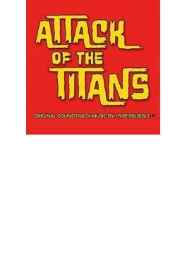 Attack Of The Titans
