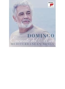 地中海の歌 プラシド・ドミンゴ
