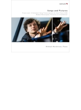 Pictures At An Exhibition: Mordvinov(P) +liszt: Schubert Lieder Transcriptions