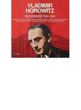 ウラディミール・ホロヴィッツ/EMIレコーディングズ1930-1951(3CD)