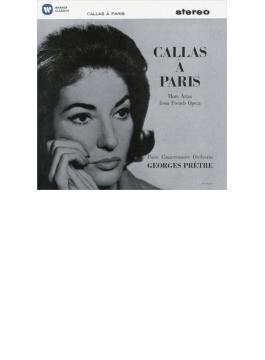 『カラス・イン・パリ』2 カラス、プレートル&パリ音楽院管