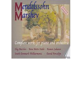 Comp.works For Piano & Orch: Arshev(P) Porcelijn / South Denmark Po Etc