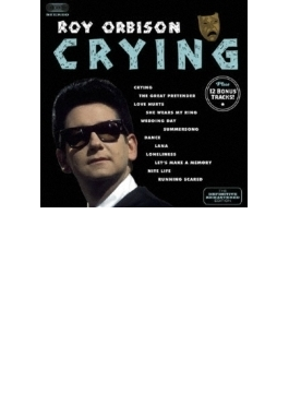 Cryin' (Rmt)
