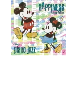 "Disney piano jazz ""HAPPINESS"" Deluxe Edition"