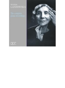 『ワンダ・ランドフスカ ピアノ録音全集1937~58』 モーツァルト:ピアノ協奏曲第26番、ソナタ集、ハイドン:ソナタ集、他(3CD)