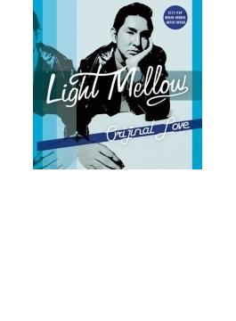 Light Mellow オリジナル ラブ