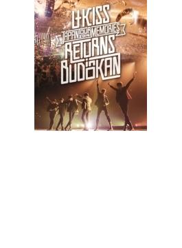 U-KISS JAPAN LIVE TOUR 2014 ~Memories~ RETURNS in BUDOKAN (Blu-ray)