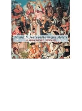 ミサ曲『祝福された聖処女』 ライス&ブラバント・アンサンブル
