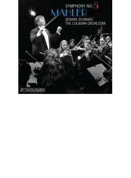 交響曲第5番 シュウォーツ&コルバーン管弦楽団