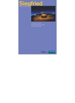『ジークフリート』全曲 ネミロヴァ演出、ヴァイグレ&フランクフルト歌劇場、ライアン、ステンスヴォルト、他(2012 ステレオ)(2DVD)