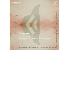 『イン・メモリアム~ススリン:室内楽作品集』 ヌリト・スターク、セドリック・ペシャ、齋藤易子、他