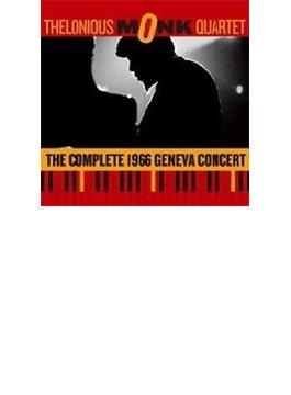 Complete 1966 Geneva Concert