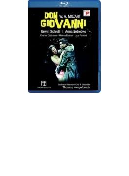 『ドン・ジョヴァンニ』全曲 ヒンメルマン演出、ヘンゲルブロック&バルタザール=ノイマン・アンサンブル、シュロット、ネトレプコ、他(2013 ステレオ)