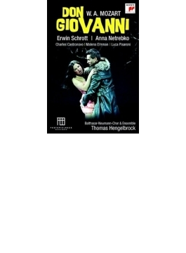 『ドン・ジョヴァンニ』全曲 ヒンメルマン演出、ヘンゲルブロック&バルタザール=ノイマン・アンサンブル、シュロット、ネトレプコ、他(2013ステレオ)(2DVD)