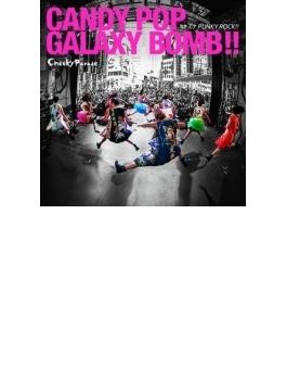 CANDY POP GALAXY BOMB!! / キズナPUNKY ROCK!! (CD+Blu-ray)