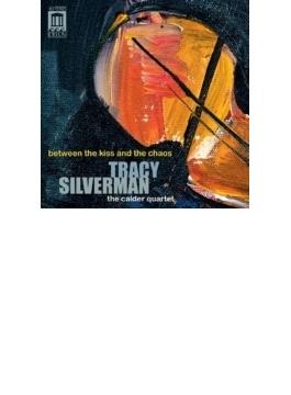 エレクトリック・ヴァイオリンと弦楽四重奏のための協奏曲『キスとカオスの間に』、他 シルバーマン、カルダー・クヮルテット