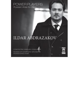 ロシア・オペラ・アリア集 アブドラザコフ、オルベリアン&カウナス市響