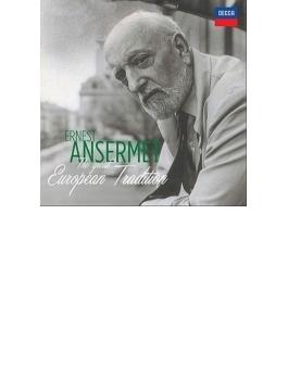 エルネスト・アンセルメ/デッカ・レコーディングス~ベートーヴェン:交響曲全集、ブラームス:交響曲全集、モーツァルト、ハイドン、他(31CD)