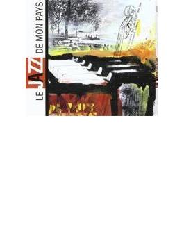 Le Jazz De Mon Pays