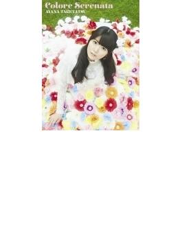 Colore Serenata (CD+2Bru-ray)【完全限定盤】