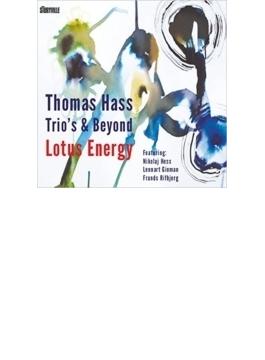 Lotus Energy