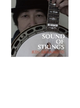 SOUND OF STRINGS