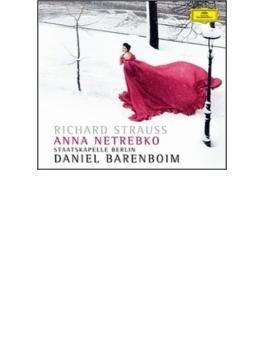 『英雄の生涯』、4つの最後の歌 バレンボイム&シュターツカペレ・ベルリン、ネトレプコ(ブック仕様装丁)