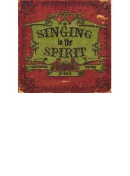Singing In The Spirit