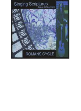 Romans Cycle