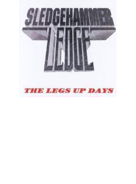 Legs Up Days