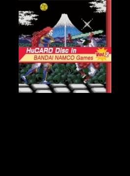 HuCARD Disc In BANDAI NAMCO Games Inc.Vol.2