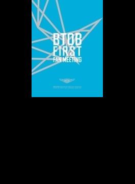 BTOB 1st FAN Meeting