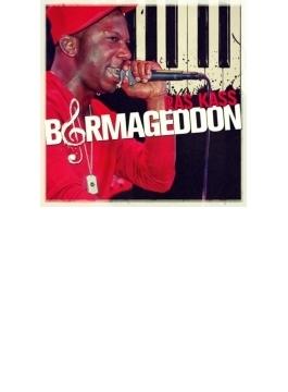 Barmageddon 2.0