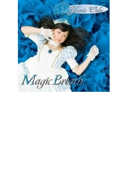 Magic Breath