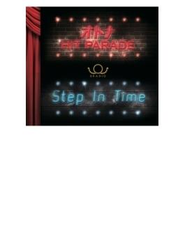 オトナHIT PARADE / Step In Time